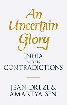 uncertain_glory.jpg